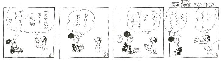 f:id:nakagakiyutaka:20200201172146j:plain