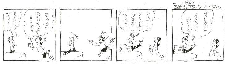 f:id:nakagakiyutaka:20200201172236j:plain