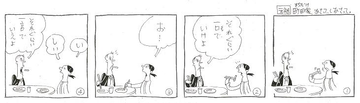 f:id:nakagakiyutaka:20200209002100j:plain