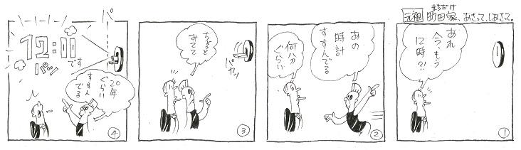 f:id:nakagakiyutaka:20200301220121j:plain