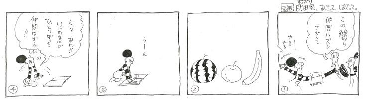f:id:nakagakiyutaka:20200303080525j:plain