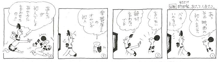 f:id:nakagakiyutaka:20200303080554j:plain