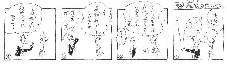 f:id:nakagakiyutaka:20200310223229j:plain
