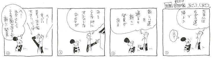 f:id:nakagakiyutaka:20200310223306j:plain