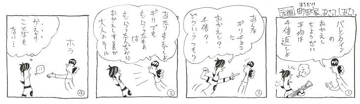 f:id:nakagakiyutaka:20200310223405j:plain