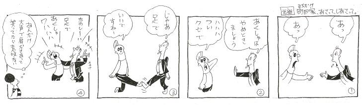 f:id:nakagakiyutaka:20200316080208j:plain