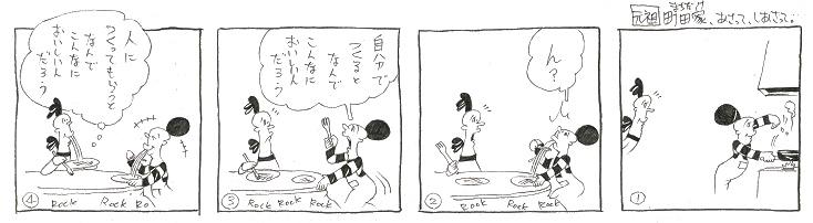 f:id:nakagakiyutaka:20200316080402j:plain