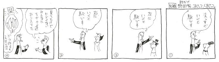 f:id:nakagakiyutaka:20200318075443j:plain