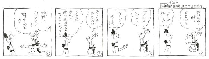 f:id:nakagakiyutaka:20200318075612j:plain