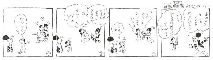 f:id:nakagakiyutaka:20200318090126j:plain