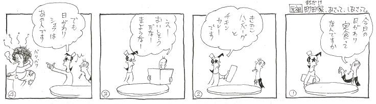 f:id:nakagakiyutaka:20200401172309j:plain