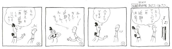 f:id:nakagakiyutaka:20200401172525j:plain
