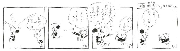 f:id:nakagakiyutaka:20200506101409j:plain