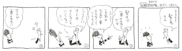 f:id:nakagakiyutaka:20200506101507j:plain