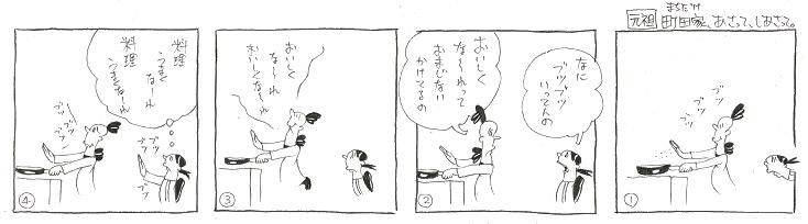 f:id:nakagakiyutaka:20200506101559j:plain