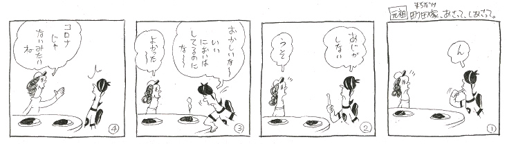 f:id:nakagakiyutaka:20200506101645j:plain