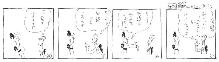 f:id:nakagakiyutaka:20200506101739j:plain