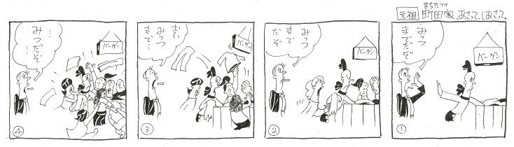 f:id:nakagakiyutaka:20200511093424j:plain