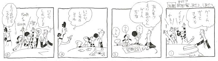 f:id:nakagakiyutaka:20200511093528j:plain