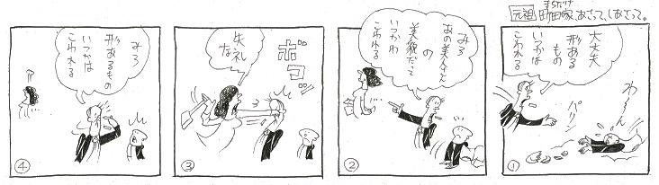 f:id:nakagakiyutaka:20200511093818j:plain