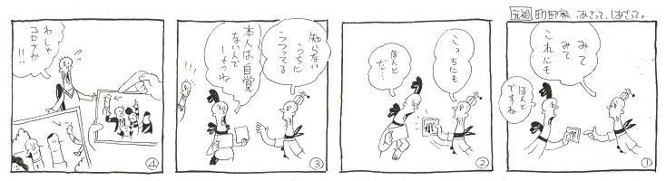 f:id:nakagakiyutaka:20200511093912j:plain
