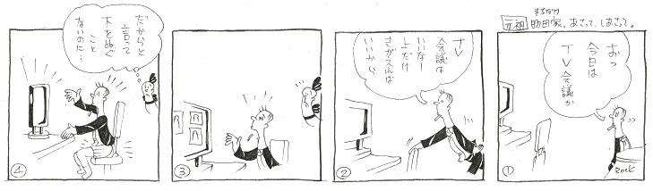 f:id:nakagakiyutaka:20200517103011j:plain