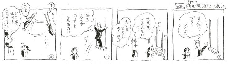 f:id:nakagakiyutaka:20200531170933j:plain