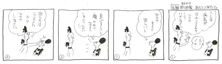 f:id:nakagakiyutaka:20200531171038j:plain