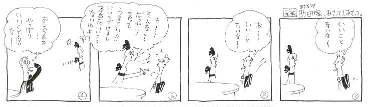 f:id:nakagakiyutaka:20200611150751j:plain
