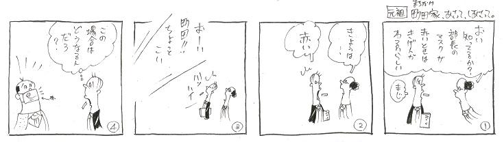 f:id:nakagakiyutaka:20200613101841j:plain