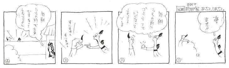 f:id:nakagakiyutaka:20200613102050j:plain