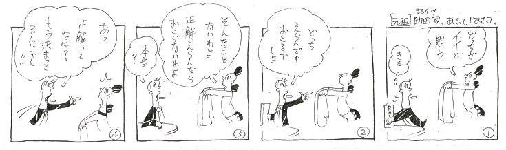 f:id:nakagakiyutaka:20200613102157j:plain