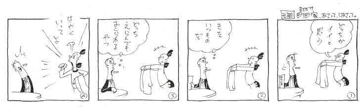 f:id:nakagakiyutaka:20200613102304j:plain
