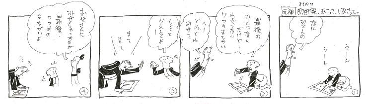 f:id:nakagakiyutaka:20200613102442j:plain