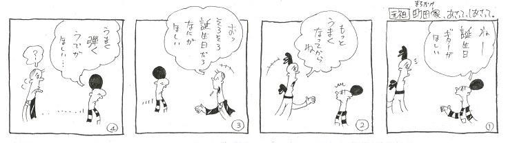 f:id:nakagakiyutaka:20200613102547j:plain