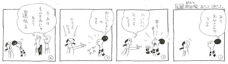 f:id:nakagakiyutaka:20200721235140j:plain