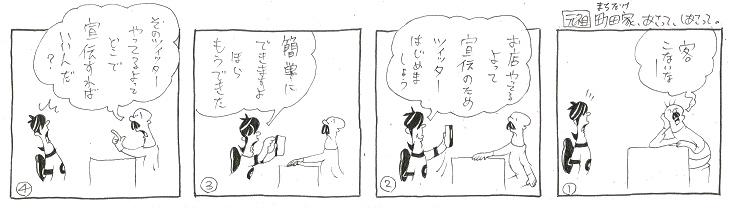 f:id:nakagakiyutaka:20200723100606j:plain