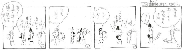 f:id:nakagakiyutaka:20200723100720j:plain