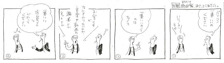 f:id:nakagakiyutaka:20200723100813j:plain
