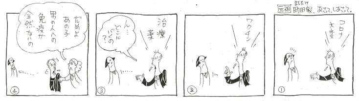 f:id:nakagakiyutaka:20200724103456j:plain