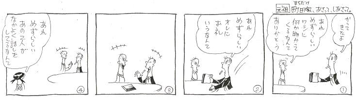 f:id:nakagakiyutaka:20200724103557j:plain