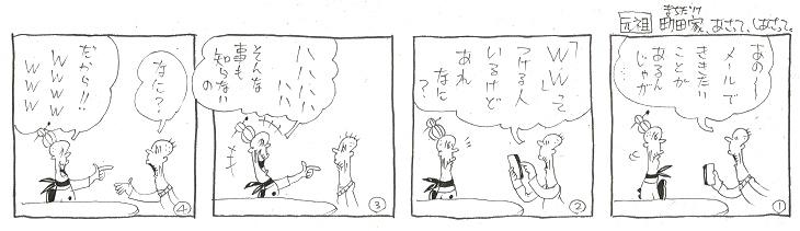 f:id:nakagakiyutaka:20200724103651j:plain