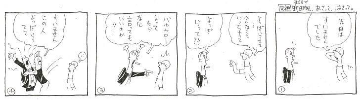 f:id:nakagakiyutaka:20200724103745j:plain