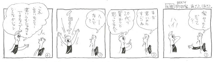 f:id:nakagakiyutaka:20200827074616j:plain