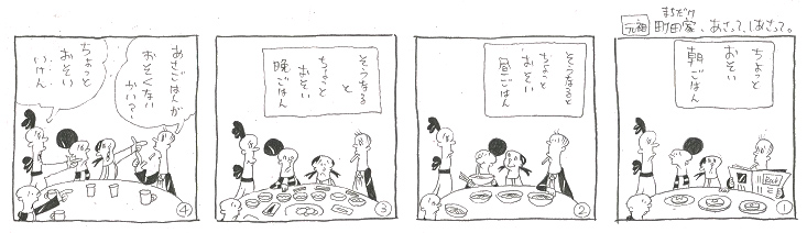 f:id:nakagakiyutaka:20200827074733j:plain