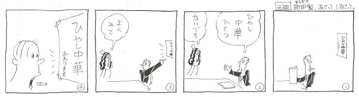 f:id:nakagakiyutaka:20200905144122j:plain