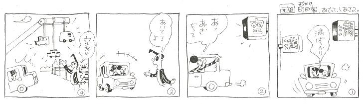 f:id:nakagakiyutaka:20200905144231j:plain