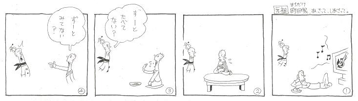 f:id:nakagakiyutaka:20200905144427j:plain