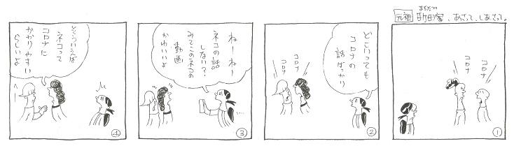 f:id:nakagakiyutaka:20200906073550j:plain