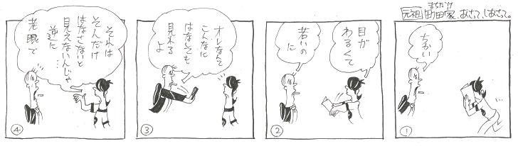 f:id:nakagakiyutaka:20200908232220j:plain